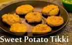 Sweet Potato Tikki Recipe | How To Make Shakarkandi Tikki | सकरकंद की टिक्की