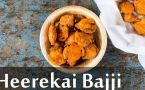 Heerekai Bajji Recipe | How To Make Ridge Gourd Bajji | Beerekaya Bajji Recipe