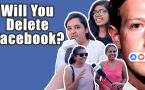 Will you delete Facebook??? | Boldsky