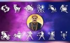 साप्ताहिक राशिफल (25 March to 31 March) Weekly Horoscope as per Astrology