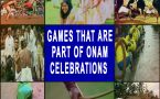 Onam 2019: Games That Are Part Of This 10 Day Harvest Festival