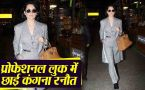 Kangana Ranaut Professional look will amaze you, looks like boss