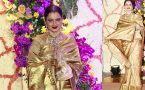 Rekha looks Gorgeous in Golden Saree at Sooraj Barjatya's son Devaansh wedding reception