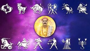 साप्ताहिक राशिफल (22 April to 28 April) Weekly Horoscope as per Astrology