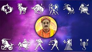 साप्ताहिक राशिफल (17 June to 23 June) Weekly Horoscope as per Astrology