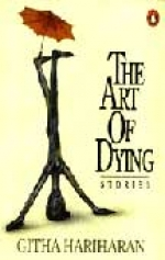 Gita Hariharan The Art Of Dying