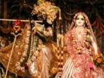 Sarvam Vasudeva Mayam God Universe Love