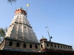 Chintamani Ashtvinayak Ganesha
