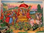 Radha Krishna Love Story Janmashtami Special