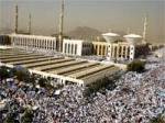 Hajj Sermon of Grand Mufti Of Saudi Arabia