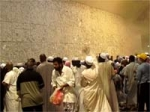 Hajj Pilgrimage-Why Pilgrims Stone The Walls?