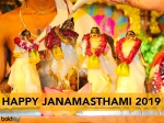 Happy Krishna Janmashtami 2019: Messages To Share Among Your Friends And Family