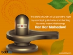 Maha Shivratri 2020: 13 Quotes, Sayings And Messages To Share With Your Loved Ones