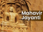 Mahavir Jayanti 2020: Know About The History And Significance Of This Festival In Detail