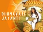 Dhumavati Jayanti 2020: Vrat Katha For This Festival