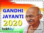 Gandhi Jayanti 2020: Inspiring Quotes By Mahatma Gandhi That Will Empower You