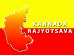 Kannada Rajyotsava 2020: Here's What You Need To Know About This Day