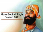 Guru Gobind Singh Jayanti 2021: Date And Significance Of This Festival