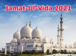 Jamat-Ul-Vida 2021: Know About The Last Friday Of Ramadan