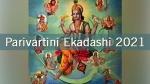 Parivartini Ekadashi 2021: Date, History And Significance Of This Festival