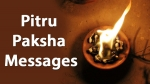 Pitru Paksha 2021: Wishes, Quotes, Images, Greetings, Whatsapp Status, Messages