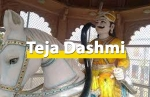 Teja Dashmi 2021: Date, History, Significance And Legends Associated With This Festival
