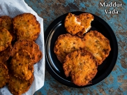Maddur Vada Recipe | How To Prepare Maddur Vade | Easy Maddur Vada Recipe