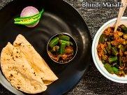 Bhindi Masala Recipe: How To Prepare Dry Bhindi Masala At Home