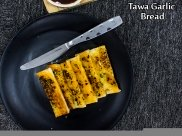 Tawa Garlic Bread Recipe: How To Prepare Garlic Bread At Home