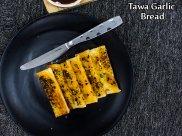 Tawa Garlic Bread Recipe: How To Prepare Garlic Bread At Home