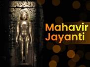 Mahavir Jayanti 2020: Some Of Inspiring Teachings Of Lord Mahavir