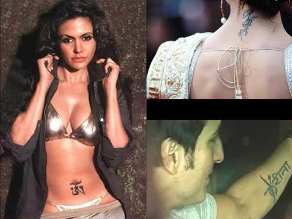 Controversial Celebrity Tattoos