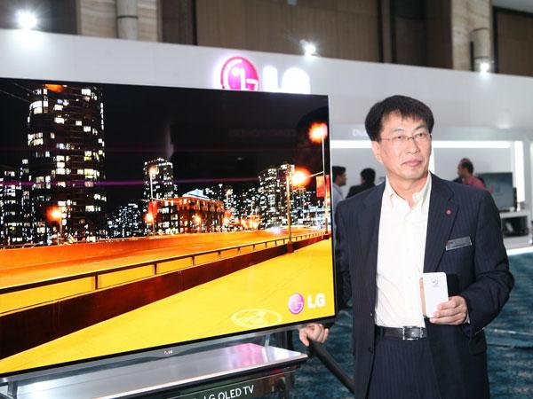 Lg Tech Show Big On Futuristic Products