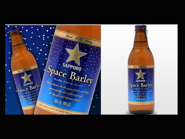 Most Expensive Beer In The World >> 10 Most Expensive Beers In The World Boldsky Com