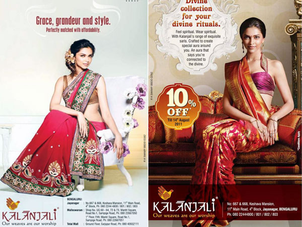 Indian Fashion Designer Sites