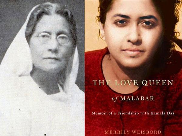 Female writers in english literature