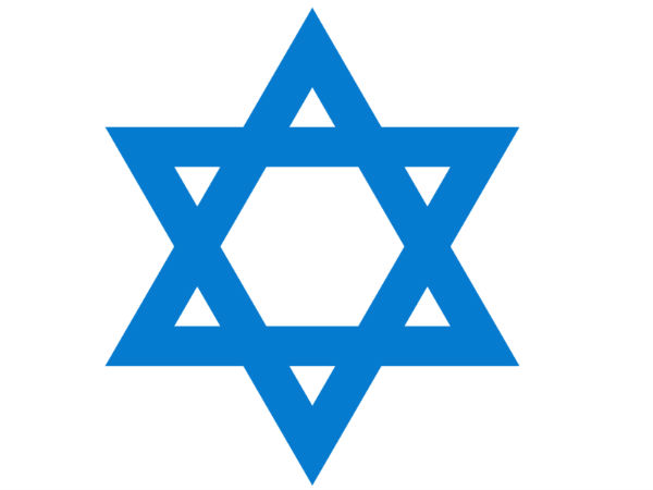12 Religious Symbols And Their Meanings Boldsky
