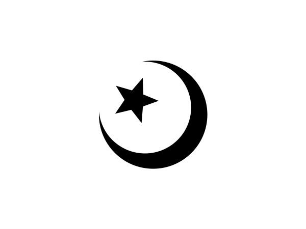 Religious Symbols And Meaning Holy Symbol Signs Religion