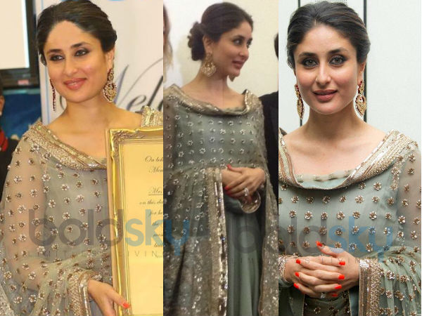 Kareena Kapoor Wears A Suit At House Of Commons