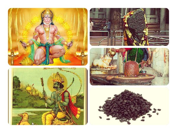 Remedies To Get Rid Of Shani Mahadasha