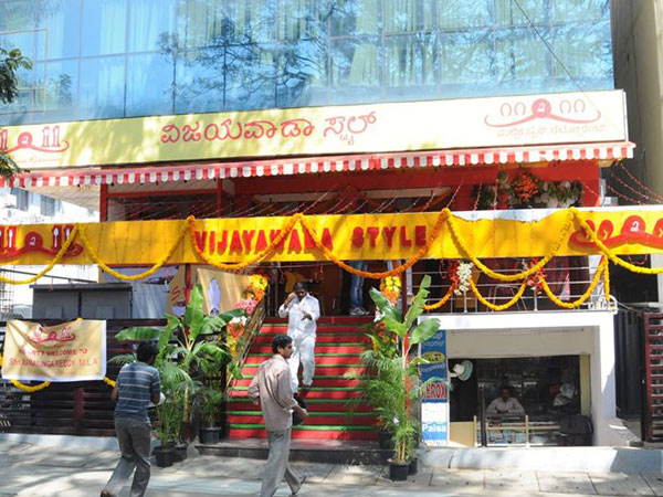 Bangalore Best And Tasty Andhra Style Food Joints