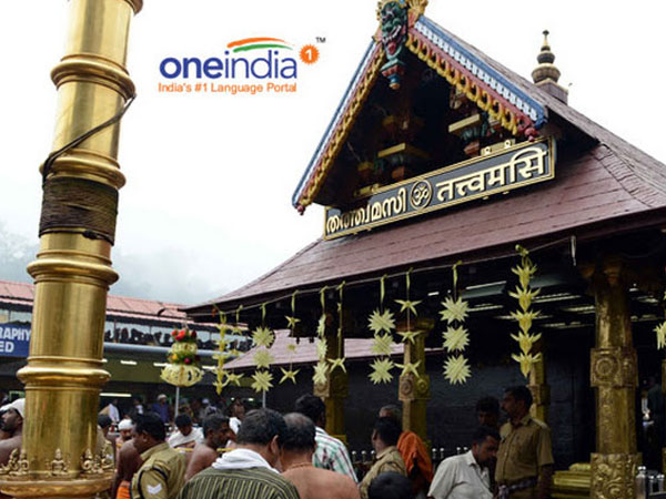 Significance Of 18 Steps In Sabarimala Temple - Boldsky.com