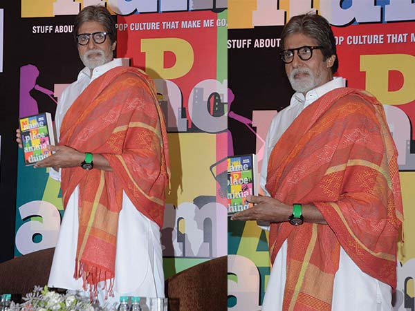 amitabh bachchan at book launch