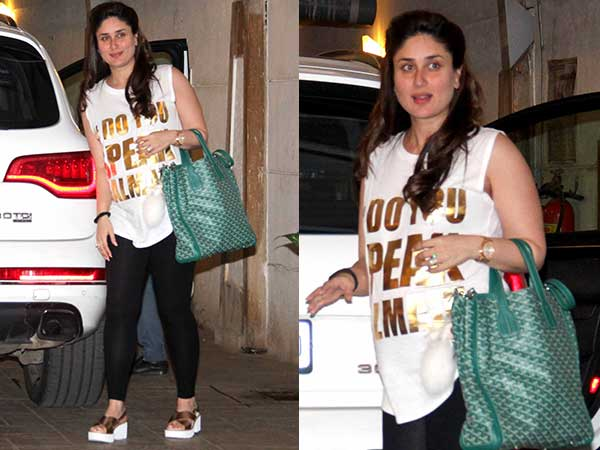 Catch Mommy-to-be Kareena Kapoor latest maternity fashion. The soon-to-be mommy is the new pregnant fashionista of B-town.