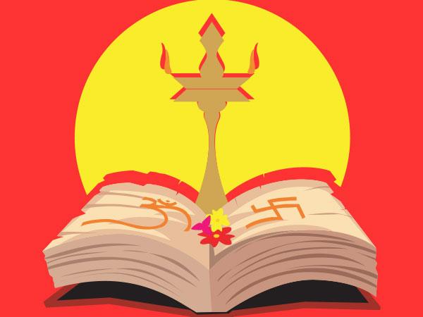Saraswati Puja: Rituals In South India
