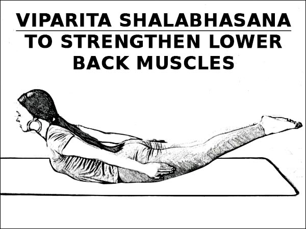 viparita shalabhasana for strong lower back muscles