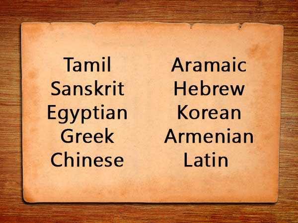 List Of Oldest Languages In The World