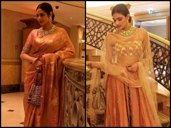 Athiya Or Sridevi In Beige Outfit