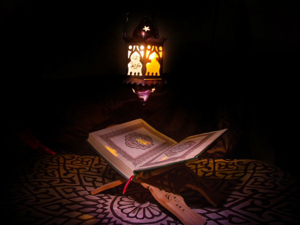 Jamat-Ul-Vida: Significance And History