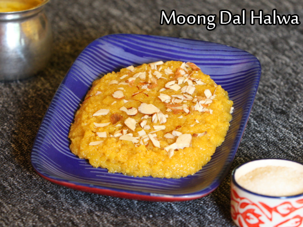 Moong Dal Halwa Recipe: How To Make Moong Dal Sheera